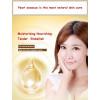 Крем под глаза омолаживающая эмульсия с жемчугом BIOAQUA Skin Silky Soft Moist Flawless 25 г