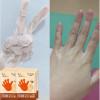 Маска перчатки для рук увлажняющая с медом BIOAQUA Hand Mask, 35 г
