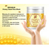 Маска-пленка для рук с медом и молоком BIOAQUA Honey Hand Wax, 170 г