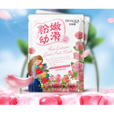 Маска для лица тканевая отбеливающая с козьим молоком и розой BIOAQUA, 30 г