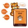 Маска тканевая с принтом ТИГР BIOAQUA Animal Tiger Supple Mask Востанавливающая.