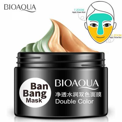 Маска для лица двойная очищающая и питательная BIOAQUA Ban Bang Mask, (50г+50г)