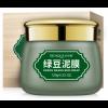 Маска грязевая с зелеными бобами BIOAQUA Green Bean Mud Mask, 120 г