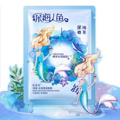 Маска для лица тканевая увлажняющая с экстрактами морских водорослей BIOAQUA  30 г