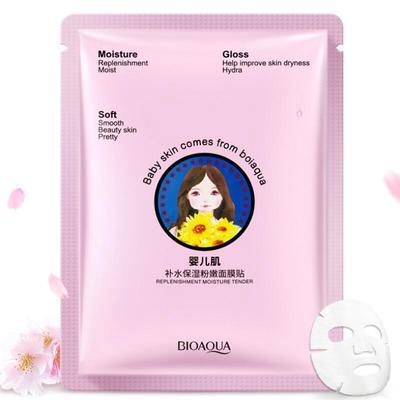 Маска тканевая с экстрактом вишни BIOAQUA Baby Skin Cherry Blossom Mask, 30 г Питательная
