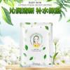 Маска тканевая с экстрактом мяты BIOAQUA Baby Skin Fresh Moisturizing Mask, 30 г Освежающая
