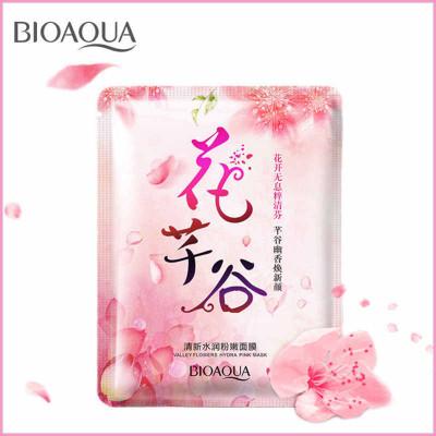 Маска  комплексная с цветочными экстрактами  BIOAQUA, Valley Flowers Hydra Pink Mask, 30 г