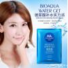 Маска для лица тканевая с гиалуроновой кислотой BIOAQUA Water Get Hyaluronic Acid, 30 г