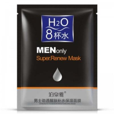 Mаска для лица увлажняющая BIOAQUA MENonly Super.Renew Mask, для мужчин 30 г