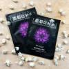 Маска тканевая для лица увлажняющая с экстрактом мексиканской  хризантемы BIOAQUA Mexican Daisy Mask, 30 г