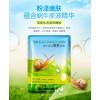 Маска для лица с улиточным муцином BIOAQUA Delicate Smooth Skin , 25 г Питательная