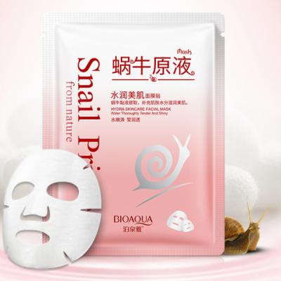 Маска увлажняющая с муцином улитки BIOAQUA Hydra Skincare Facial Mask, 30 г