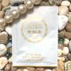 Маска с шелком, жемчужным экстрактом и гиалуроновой кислотой BIOAQUA Lady Cream, 30 г