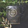 Маска тканевая для лица с экстрактом зеленого чая и бамбуковым углем BIOAQUA Lady Cream, 30 г