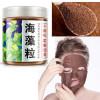 Маска для лица с коллагеном из семян водорослей BIOAQUA Seaweed Mask, 200 г