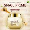 Маска ночная с муцином улитки BIOAQUA Snail Prime, 120 г Восстанавливающая