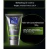 Пенка  для умывания лица очищающая мужская BIOAQUA H2O Men Only Oil Control, 100 г