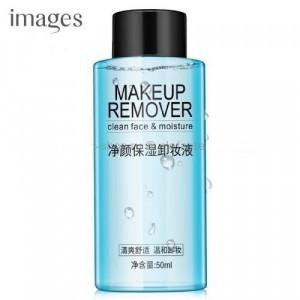Мицелярная вода увлажняющая IMAGES Makeup Remover, 50 мл