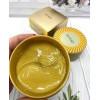 Патчи гидрогелевые с частицами золота BIOAQUA Hydrating Moisturizing, 60 шт.