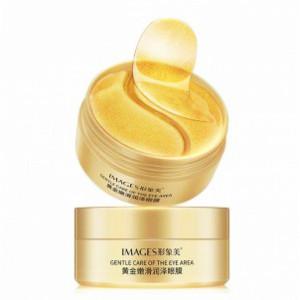 Патчи гидрогелевые с золотом и растительными экстрактами IMAGES Gold Lady Series Eye Mask, 60 шт.