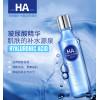 Лосьон-тоник с гиалуроновой кислотой BIOAQUA Hyaluronic Acid Water Get, 150 мл