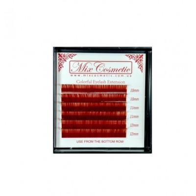 Ресницы MixCosmetic Wine brown C 0,07 MIX (6 линий: 10-12 мм)