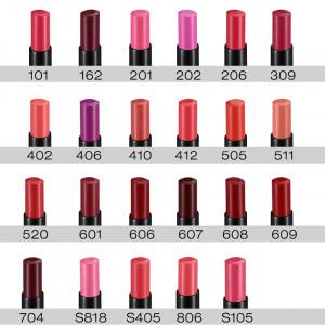 Помада увлажняющая BY NANDA Focus Trendy Color 23 оттенка