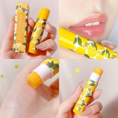 Бальзам для губ MOLVSENLIN Lip Balm Желтый Лемон