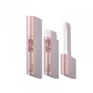 Бальзам для губ PUDAIER Lip Care