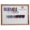 Гель лак светоотражающий GLOBAL FASHION Disco Gel, 01