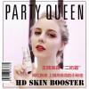 Основа под макияж Увлажняющая с эффектом сияния PARTY QUEEN Strobe Cream Hydratant Lumineux