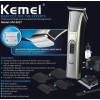 Машинка для стрижки окантовочная Kemei KM-5017  с 4 насадками